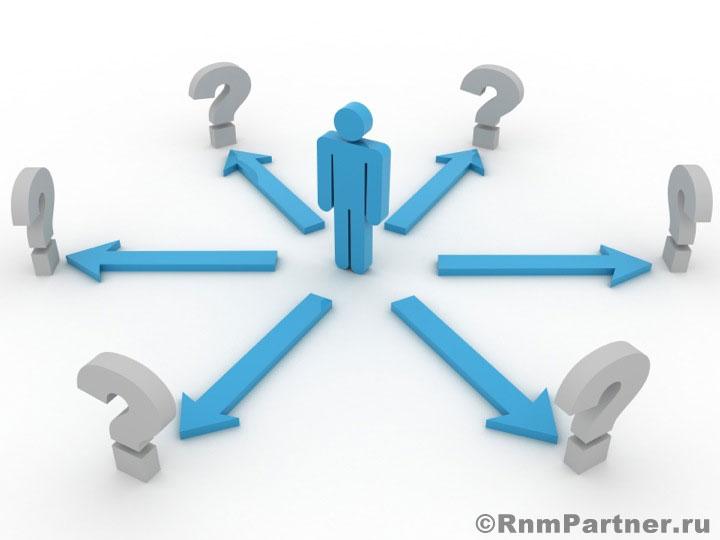 Как выбрать Памм-счет (1)