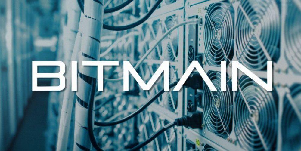 Новое поколение 7-нанометровых чипов для майнинга от Bitmain