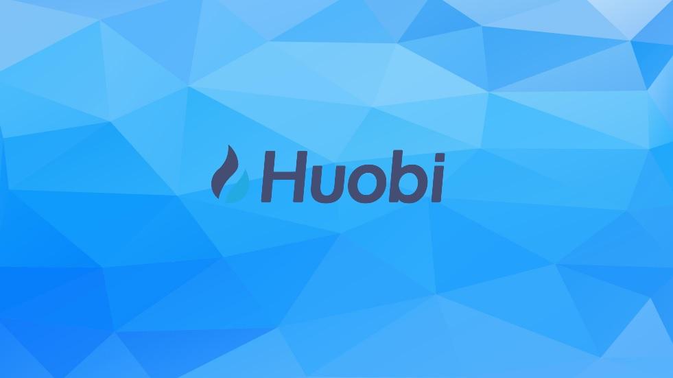 Huobi заработала на комиссионных сборах за прошлый год больше, чем Binance и OKEx
