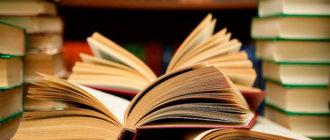 книги об инвестировании