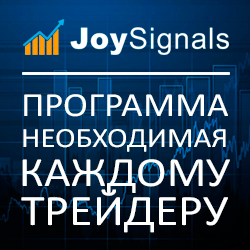 JoySignal
