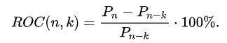Формула построения индикатора